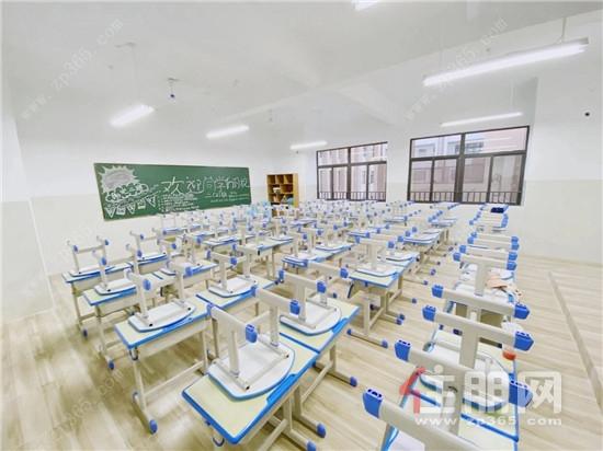 沛阳路小学教室.jpg