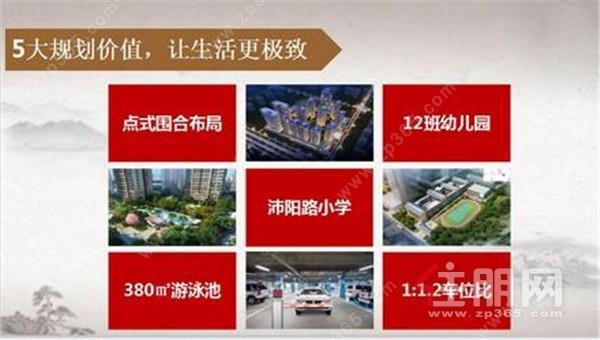 天健和府项目交通发达,紧邻地铁4/5号线(在建)双地铁口!