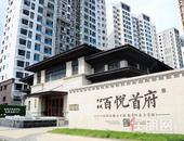 中梁百悦首府的房子要卖完了 中梁还会继续在柳州拿项目吗?