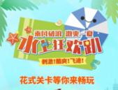 江宇夢想小鎮:軌道旁,5字頭購建面約95-116㎡3-4房!