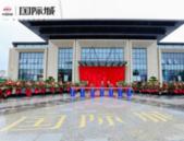 中国铁建国际城7月家书:A2地块完成三通一平工作
