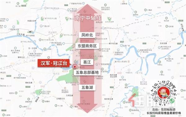 汉军·冠江台位置图.jpg