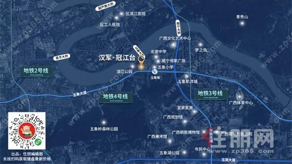 汉军·冠江台周边配套图.jpg