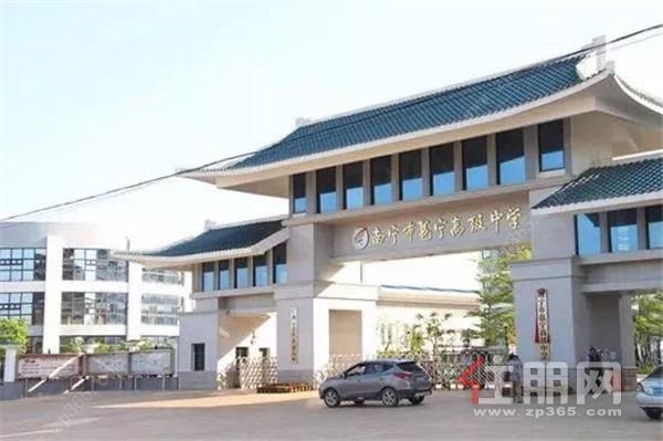 邕宁高中实景图