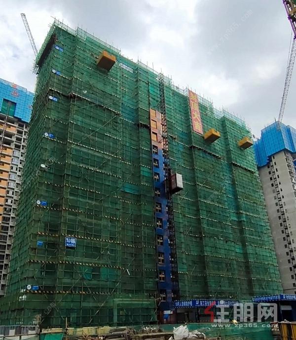 碧桂园中央上城17#楼