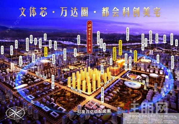 碧桂园·中央上城