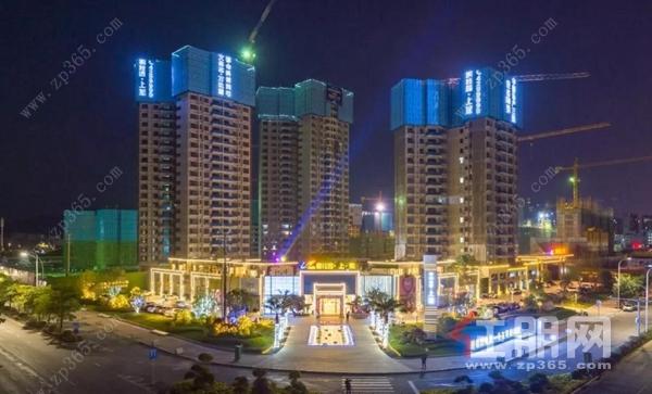 碧桂园·中央上城实景图