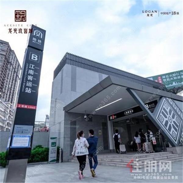 龙光玖誉城在售住宅和公寓,五一活动价98/99折!