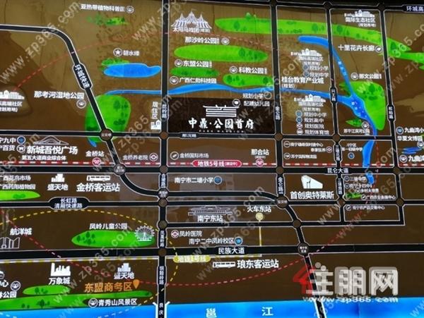 中鼎·公园首府在售户型90两房/110/120㎡ 四房