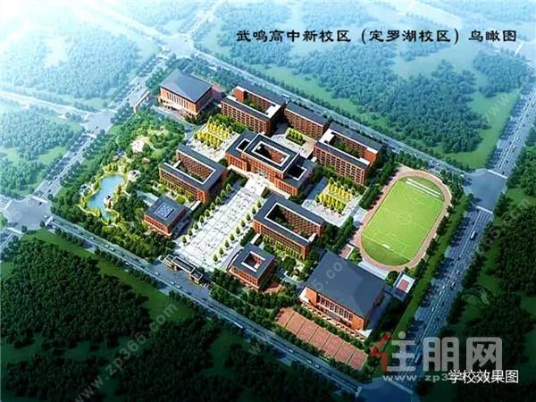万丰·新新传奇均价6000元/㎡,三月三更有98折买房优惠活动!