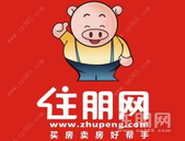 柳州快讯 ▏柳州市城中区区长、常务副区长等各领导莅临彰泰江与城视察指导工作