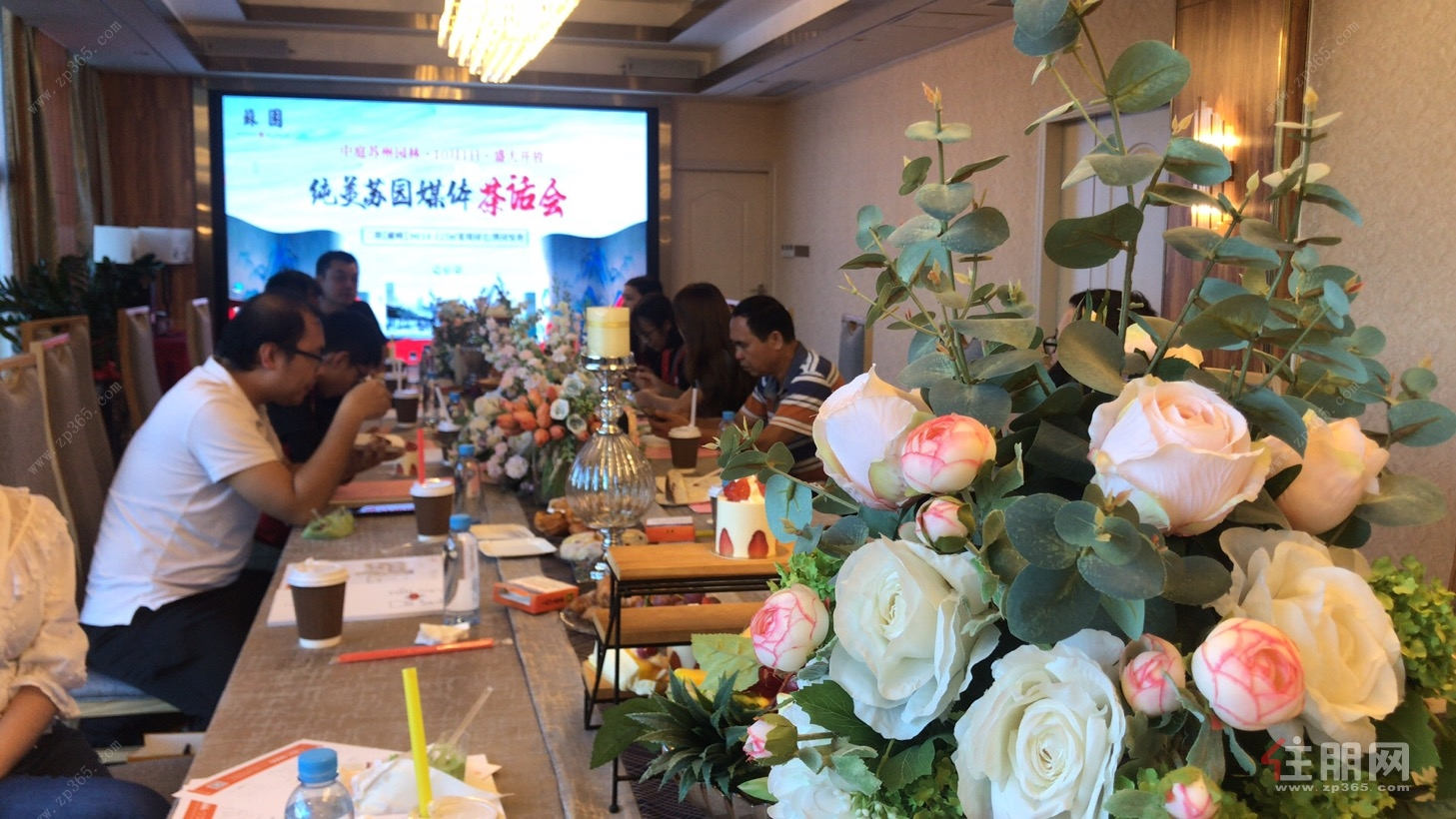 【苏园】中庭苏州园林媒体茶话会图