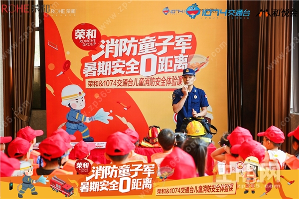 少年消防体验官炫酷出击,荣和童子军消防安全体验课进社区