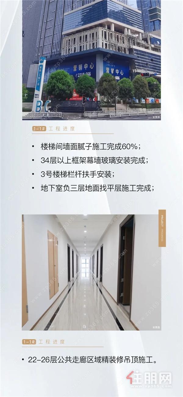 瀚德IBC汇智广场|5月工程播报丨夏日繁盛,匠筑美好