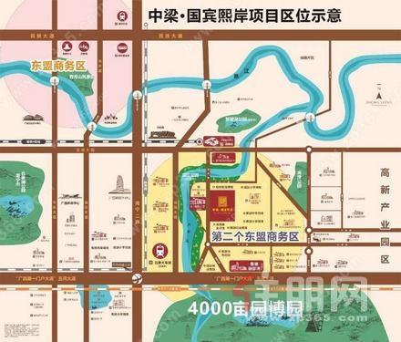 中梁国宾熙岸90-116㎡精装准现房,全城热销中