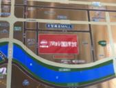 中國鐵建·鳳嶺國際城約35-60㎡臨街旺鋪 全城熱售中