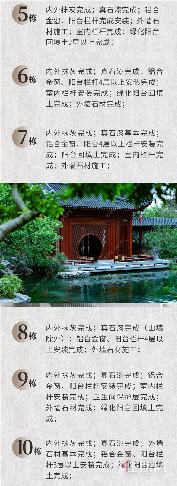 4月家书|春风信徐来,美好共盛境