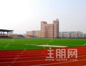 南宁市第十四中学三塘校区要开工了! 最快2022年就能落成使用!