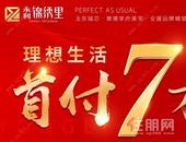 永利·锦绣里丨七月工程进度播报,实景共鉴 未来可期 ,一点一滴筑幸福!