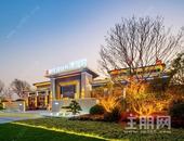 碧桂园金科·博园府 丨公园人居,城市高端人居方向