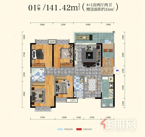 微信图片_20210114153720.jpg