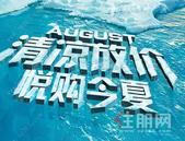 龙光天瀛:双地块+五象湖旁,特惠房最高立减81600元/套!