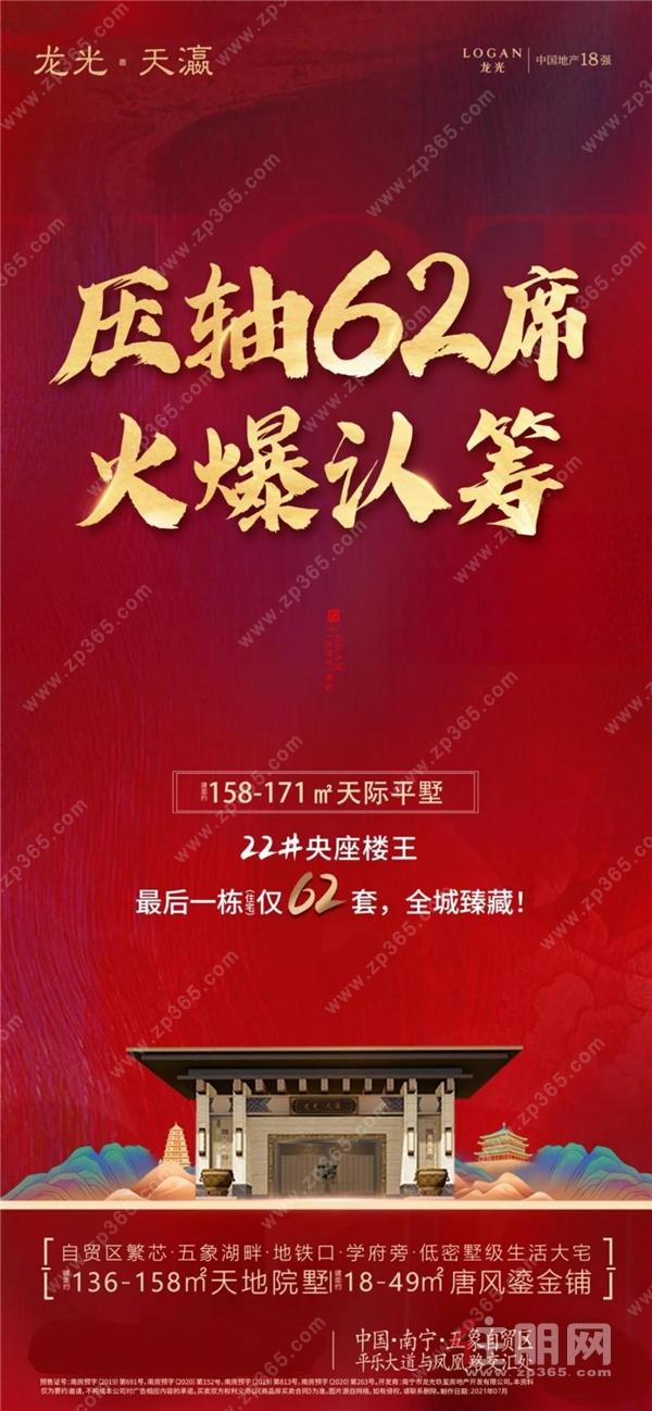 龙光天瀛首届盛唐宫廷文化节7.17将盛大开幕