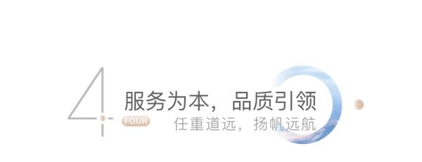 阳光城·江山璟原|总裁面对面活动圆满结束
