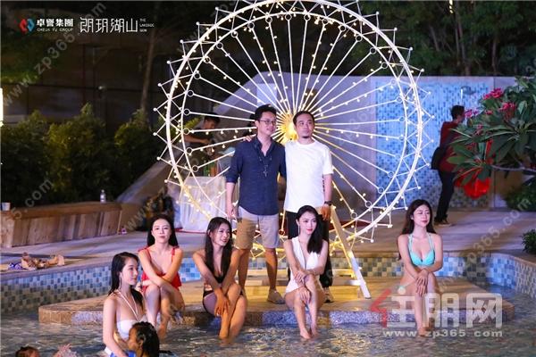 朗玥湖山中心园林开放暨音乐泳池趴,嗨爆南宁!
