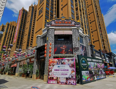 """玉林迎来""""大变样"""",新型多元化体验式商业街区强势来袭!"""