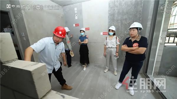 中海哈罗学府——匠心筑造,不负美好新家期待