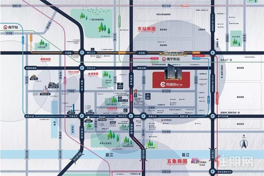 荣和东站城市广场区位图