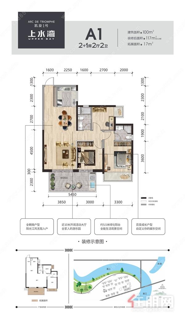 100㎡舒适三房 户型图