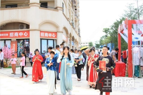 路桥·壮美山湖|锦绣霓裳,国风传承,汉风文化穿越节圆满结束