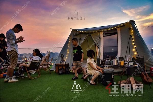 中海半山壹号 | 在城市上空露营,在星夜里治愈