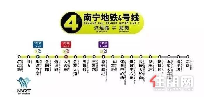 南宁地铁4号线.jpg