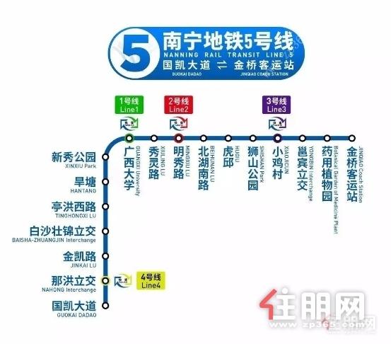 南宁地铁5号线.jpg