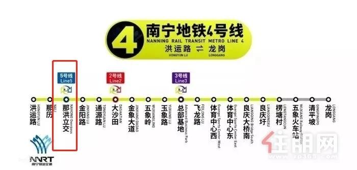 地铁4号线.webp.jpg