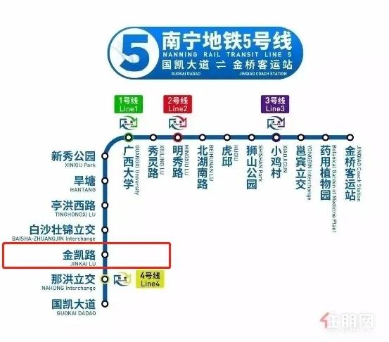 地铁5号线.webp.jpg