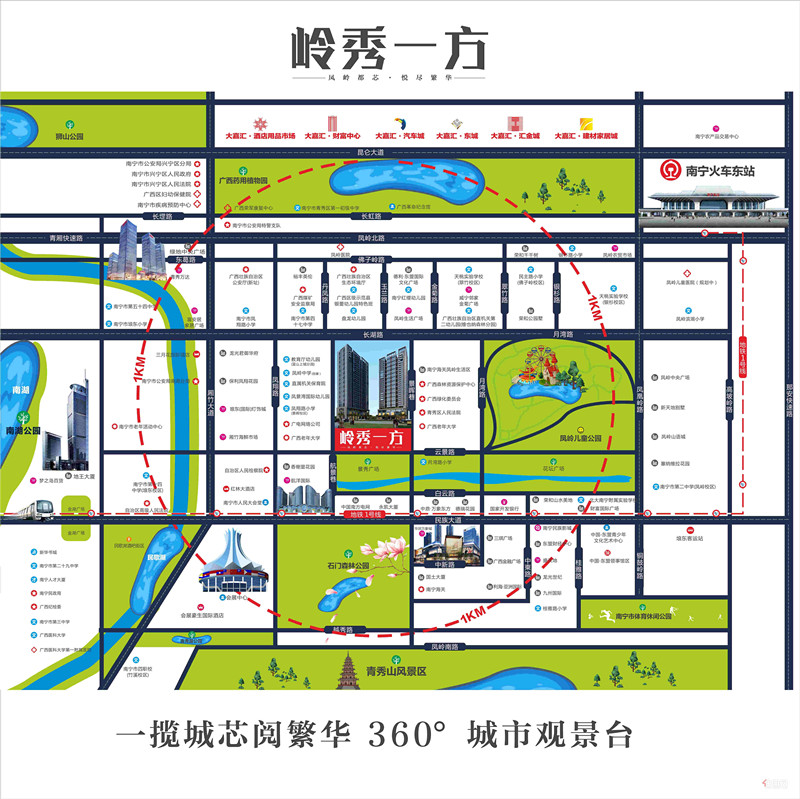大嘉汇·岭秀一方区位图.jpg