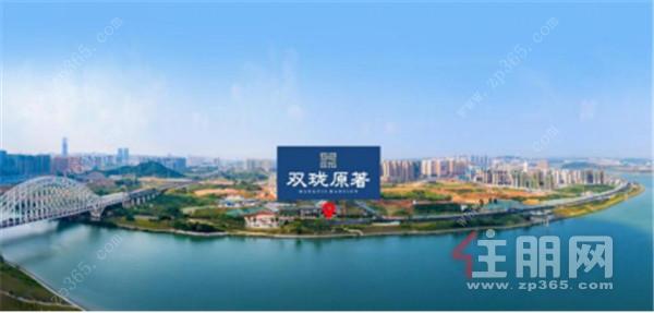 凤岭滨江实拍图