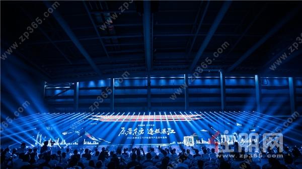 龙湖首入湛江墅居产品正式发布,藏景于园致力打造港城高端人居标杆