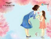 5月清盤特惠·禮獻母親節