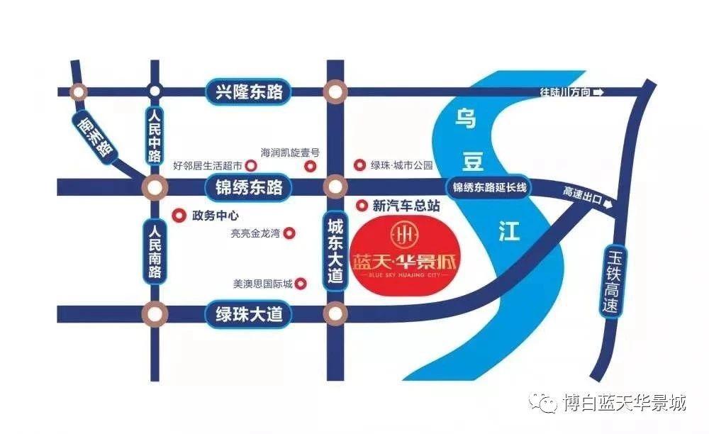 蓝天华景城区位图
