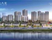 龙光天宸:一线湖景墅区高层和湖山合院在售中
