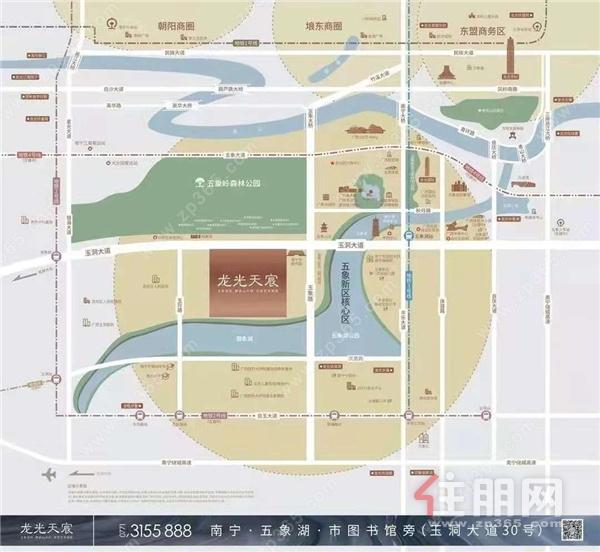 龙光天宸丨万重繁华资源环绕,涵养五象湖纯墅境