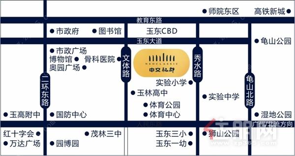 中交雅郡2.jpg