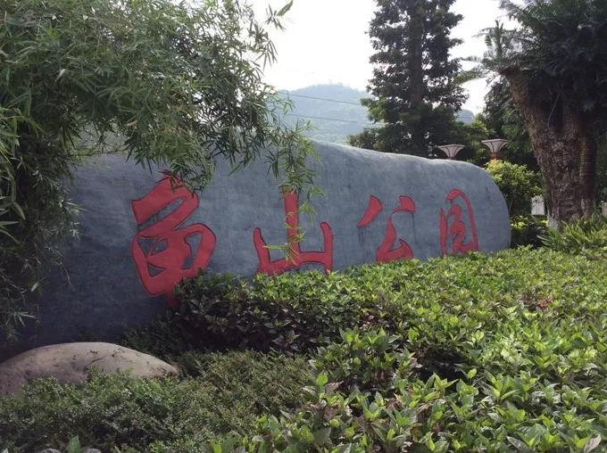 龟山公园实景图.jpg