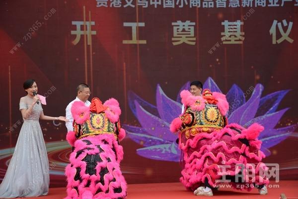 李新元书记、赵文阁董事长为瑞狮点睛