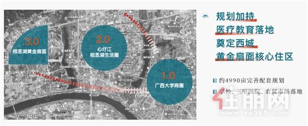龙湖·春江天越6.jpg
